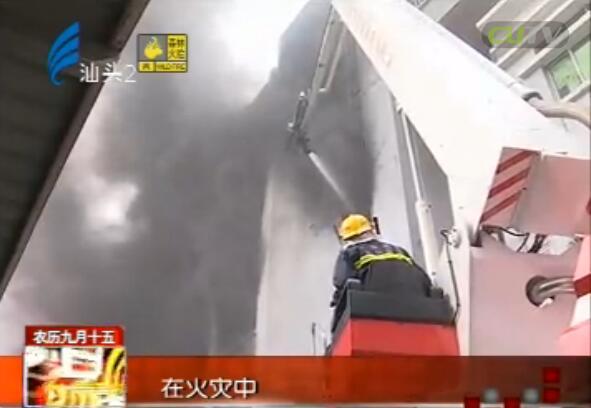 玩具厂火灾 无人员被困
