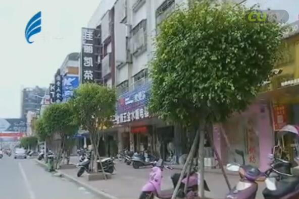 """全城联动做""""家务"""" 美丽汕头现容颜 2016-10-23"""