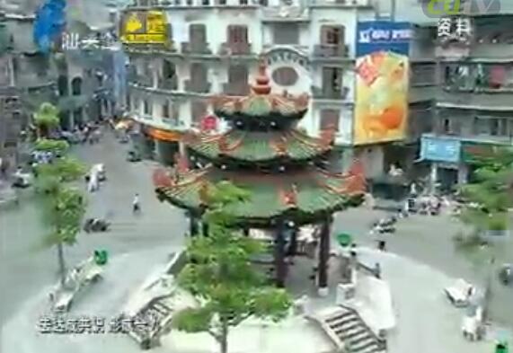 潮汕风 老商埠老建筑修整容颜 2016-12-19