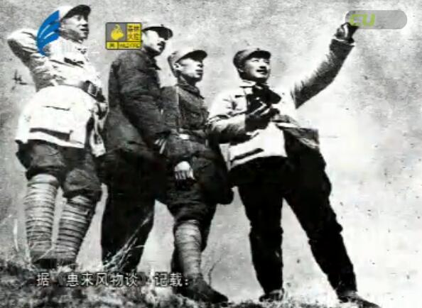 """仙石山上立""""仙石"""" 革命故事民间传 2016-12-20"""