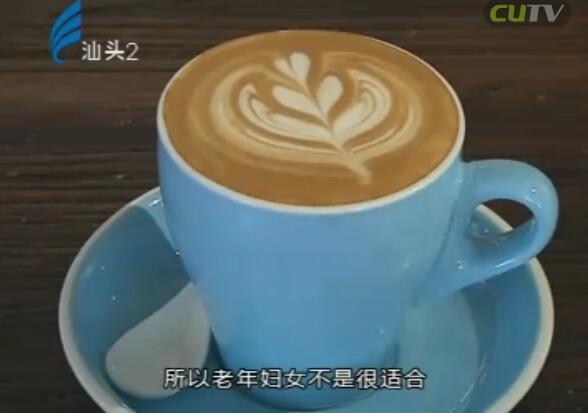 了解咖啡 品味生活 2016-12-24
