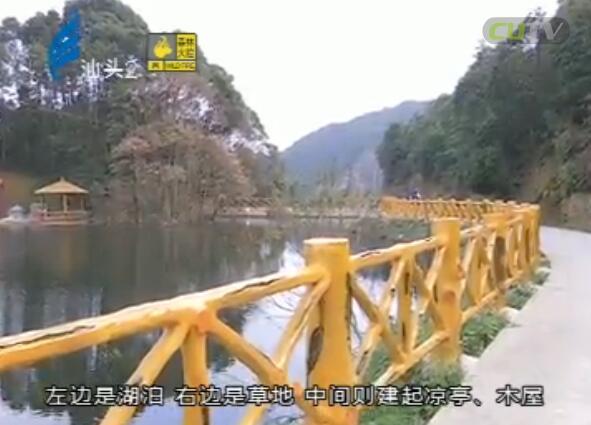 粤东屋脊铜鼓嶂 2016-12-04