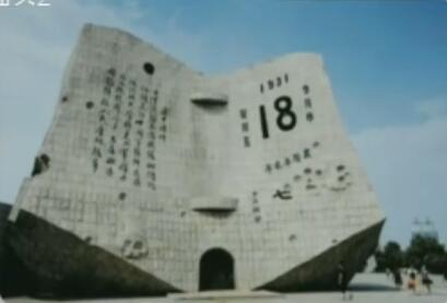 """""""八年抗战""""为何改为""""十四年抗战""""?2017-01-18"""