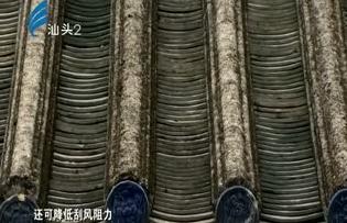 潮汕风 潮汕民居 2017-10-09