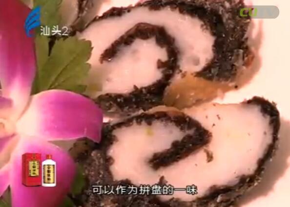 《寻味汕头 濠江篇》之三 墨鱼情缘 2017-10-11