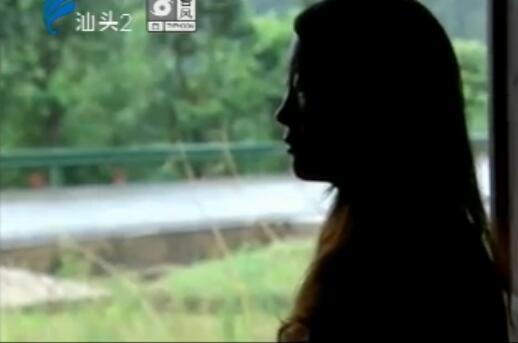 亲人争夺战 2017-10-14