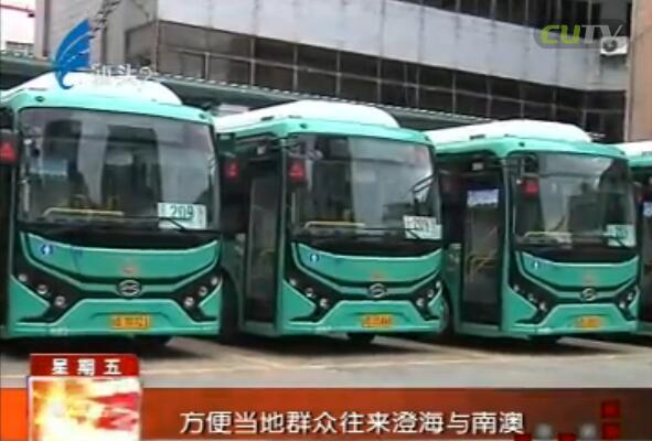 百辆新车闪亮登场 澄海优化公交环境 2017-10-20