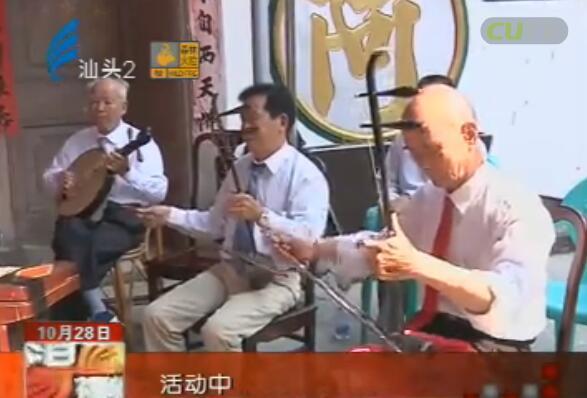 九九重阳节 浓浓敬老情 2017-10-28