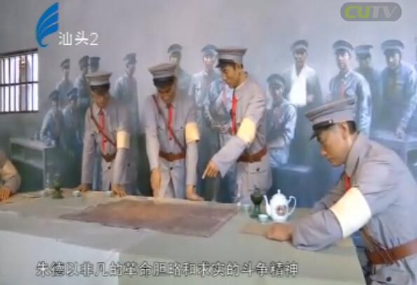 茂芝决策举明灯 革命星火汇井冈 2017-10-04