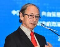 深圳前海诺贝尔奖科学家应用研究院揭牌