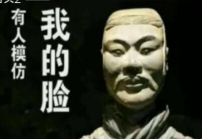 """""""文化山寨""""折射创新缺失"""