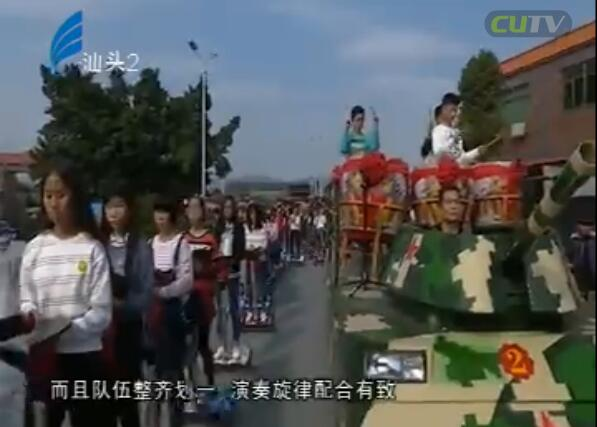 民乐搭配平衡车 少年乐队技艺佳 2017-3-1