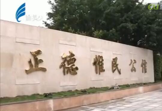 侨房归属之争 2017-03-10