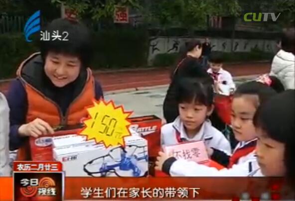 家校联办公益义卖 爱心助力特殊儿童 2017-03-20
