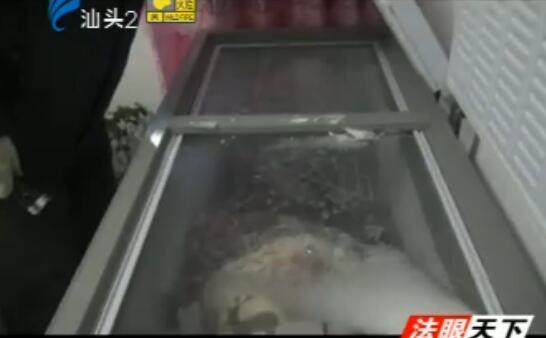 """""""冰冻女人""""死亡之谜 2017-03-05"""