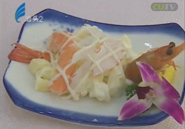 沙律大明虾 2017-04-11