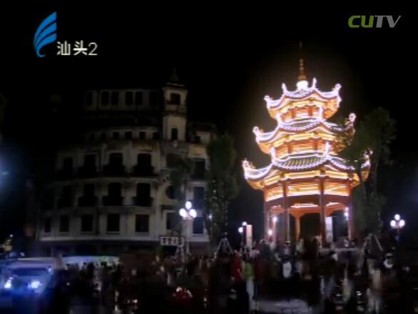 潮汕风 小公园亭亮灯 2017-04-10