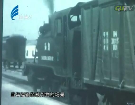 一段珍贵纪录片 重现旧潮汕风貌 2017-05-18