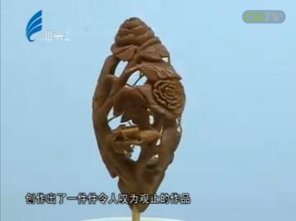 潮州鲲江手艺人 创作核雕乐其中 2017-06-13