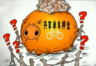 """""""悟空""""离去 共享单车行业洗牌开始 2017-06-20"""
