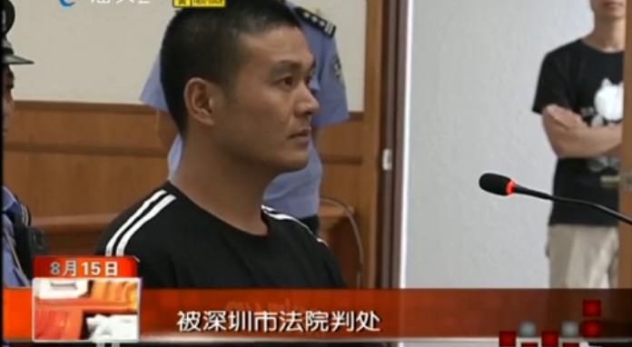 市中级法院公开审理潮南峡山恶性杀人案 2017-08-15