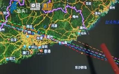 """台风""""天鸽""""趋向广东沿海 我市部署防御工作 2017-08-21"""