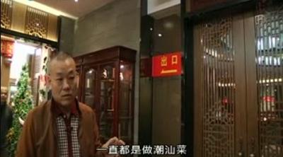 探索——《广州篇》(二) 2017-08-30