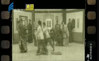 潮汕风 中国电影先驱郑正秋 2017-09-11