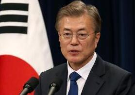 韩国总统文在寅举行新年记者会 公布国政运营方向