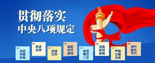 市纪委:冯欲林、毛俊华被开除党籍