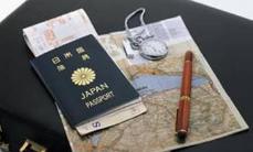 日本2020年将推出面向中国游客的电子签证