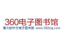 北京市网信办依法约谈360doc个人图书馆