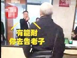 新华网评:为人民服好务才是真能耐
