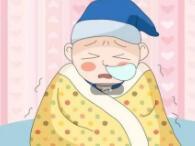 两部门发文加强流感应对 重症患者将集中收治