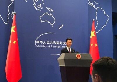 外交部回应杜嘉班纳风波:不想上升为外交问题,该问中国民众怎么想