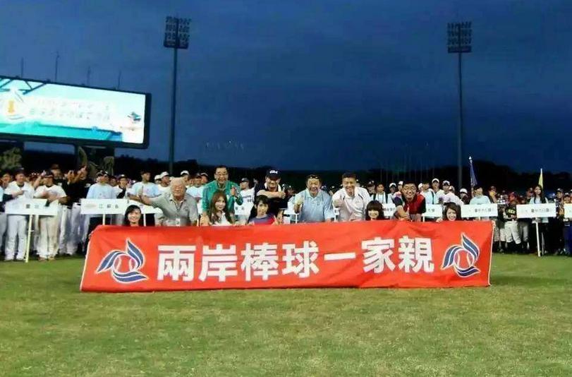 第二届海峡两岸学生棒球联赛总决赛将于12月在深圳举行
