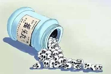 新华网评:毒品,让最美人生冷酷到底