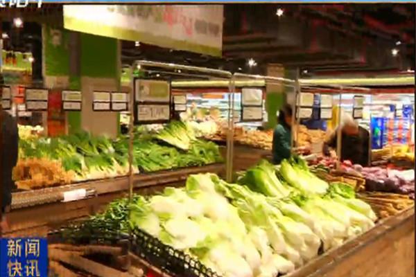 贵州省前三季度实现零售总额2816.12亿元