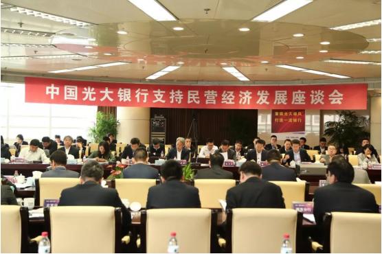 """李晓鹏:服务民营企业要做到四个""""一视同仁"""""""