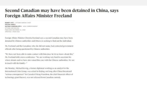 加拿大外长:中国可能已经拘捕第二名加拿大公民