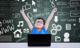 幼儿园已有人工智能课程 AI学习有必要从娃娃抓起吗