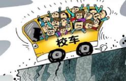 """核载7人面包车""""塞""""进17名小学生 """"黑校车""""女司机被刑拘"""