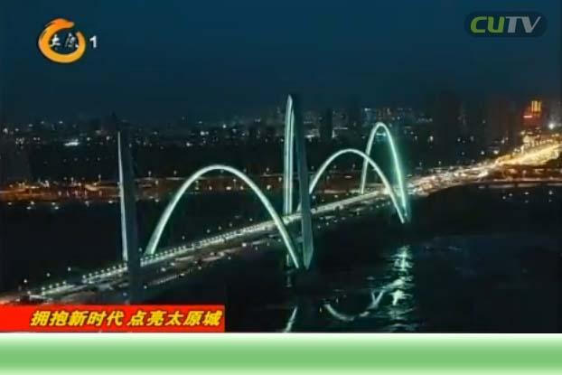 """北中环桥:七彩""""巨龙""""扮靓汾河"""