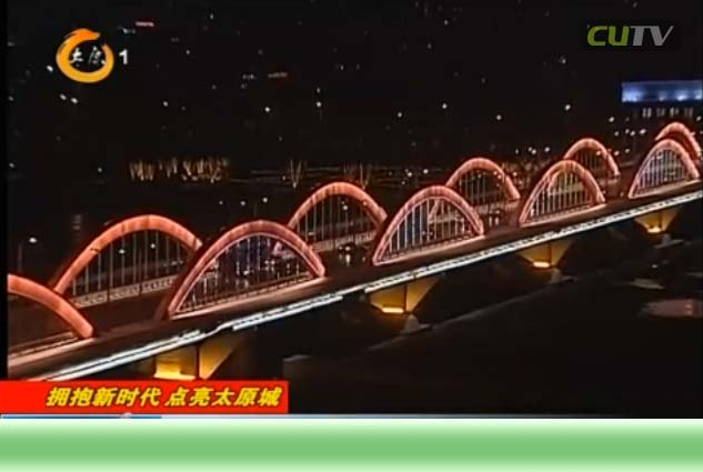 漪汾桥:彩虹飞跨汾河岸