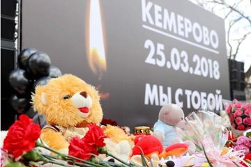 俄罗斯迎来全国哀悼日 悼念克麦罗沃火灾遇难者