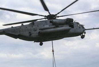美海军陆战队一架直升机坠毁 机上4人推定死亡
