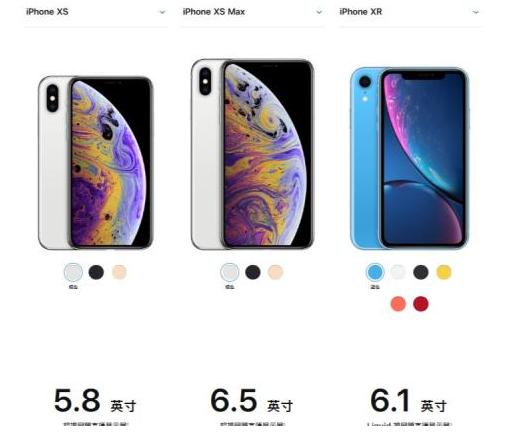 苹果公司推出多款新品 手机双卡双待功能受关注