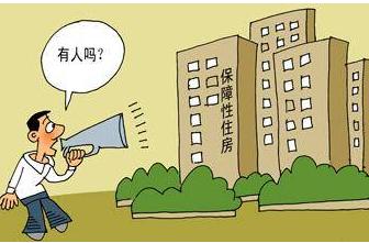 """胡春华:全面清理整治""""大棚房""""问题 坚决遏制农地非农化乱象"""