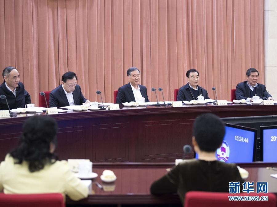 汪洋主持召开全国政协双周协商座谈会