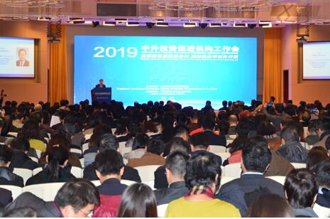 """""""中国新一轮开放给我们带来机遇""""——一场中外投资促进会侧记"""